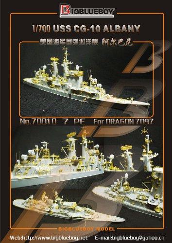 1/700 米海軍ミサイル巡洋艦 CG-10 オールバニ用