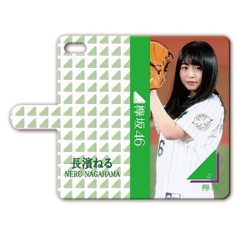 iPhone8/7 手帳型ケース 『長濱ねる』 ライブ Ve...