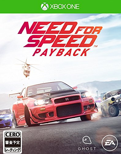 ニード・フォー・スピード ペイバック - XboxOne