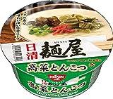 日清 麺屋 高菜とんこつ 73g×12個