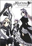 Alice Quartet OBBLIGATO (角川コミックス) 画像