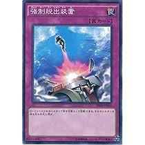 遊戯王カード SPHR-JP045 強制脱出装置  (ノーマル)遊戯王アーク・ファイブ [ハイスピード・ライダーズ]