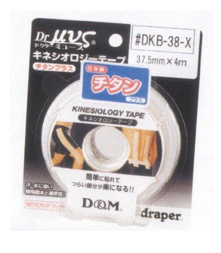 ドクターミュース キネシオロジーテープ チタンプラス DKB38X 37.5mm 1巻