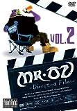 Directed Film Vol.2 [DVD]