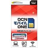 【Prime会員限定 Amazonギフト券特典付】OCN モバイル ONE 音声通話+LTEデータ通信SIM 4959887001005