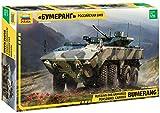 ズベズダ 1/35 ロシア陸軍 ブーメランクーBM 歩兵戦闘車 プラモデル ZV3696
