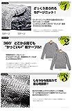 ニット メンズ カットソー セーター カシミアタッチ Vネック ニットソー 薄手 ニットセーター【q146】 スペード画像⑤