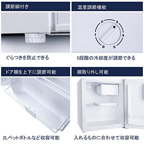 BESTEK 冷蔵庫 小型 ミニ 直冷式 1ドア 47L 右開き 氷温室つき BTMF107
