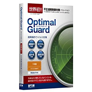 Optimal Guard 1年版(パソコン3台まで)