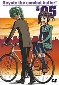 ハヤテのごとく! 05 [DVD]