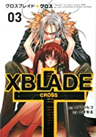 XBLADE + -CROSS-(3) (シリウスKC)