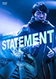 Concert Tour 2013 STATEMENT [DVD]