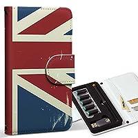 スマコレ ploom TECH プルームテック 専用 レザーケース 手帳型 タバコ ケース カバー 合皮 ケース カバー 収納 プルームケース デザイン 革 イギリス 外国 国旗 011607