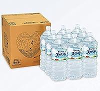 天然水(818)新品: ¥ 2,236¥ 1,2249点の新品/中古品を見る:¥ 1,224より