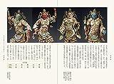 日本の色のルーツを探して 画像