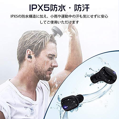 『【Bluetooth 5.0進化版】AIKAQI 完全 ワイヤレスイヤホン 自動ペアリング 自動ON/OFF Bluetooth イヤホン ワンボタン設計 軽量 左右分離型 高音質 IPX5防水&防汗 ブルートゥース イヤホン 片耳 両耳とも対応 マイク内蔵 両耳通話 ハンズフリー通話 充電収納ケース付き B06 ブラック』の5枚目の画像