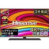 ハイセンス Hisense 43V型 4Kチューナー内蔵液晶テレビ レグザエンジンNEO搭載 HDR対応 -外付けHDD録画対応(W裏番組録画) メーカー3年保証-43A6800