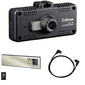 『セルスタードライブレコーダー CSD-600...の関連商品6