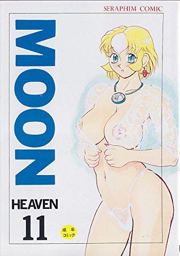 [Heavenー11] MOON