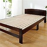 天然木すのこベッド 【シングルサイズ】 幅101cm マットレス 布団使用可 ダークブラウン