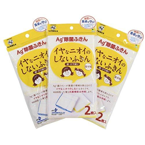 イヤなニオイのしないふきん 食卓用 6枚入り(2枚入り3セット)(Ag+除菌ふきん)