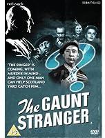 Edgar Wallace Presents: the Ga [DVD] [Import]