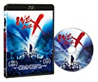 WE ARE X Blu-ray スタンダード・エディション(通常3~5日以内に発送)