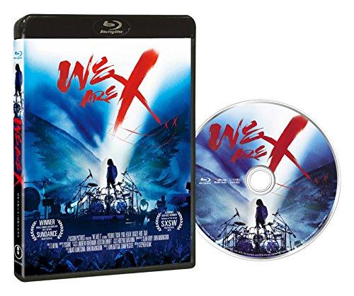 X JAPAN「La Venus」の歌詞和訳・解釈で見えてきた、感動の意味とは...?【動画あり】の画像