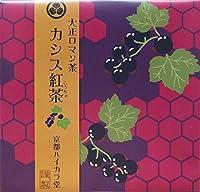 大正ロマン茶 カシス紅茶 (2g×10パック入り)