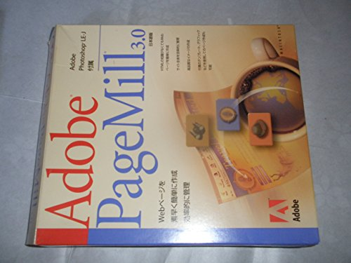 ADOBE PageMill 3.0 (MAC) 日本語版