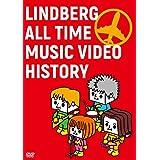 LINDBERG ALL TIME MUSIC VIDEO HISTORY [DVD]