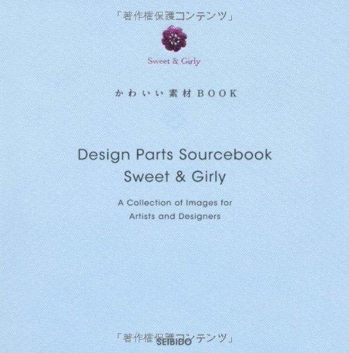 Sweet&Girly かわいい素材BOOKの詳細を見る