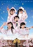 「ももクロ春の一大事 2014 国立競技場大会~NEVER ENDING ADVEN...[DVD]