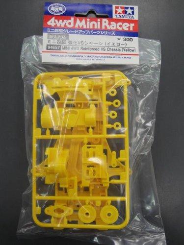 タミヤ 強化VSシャーシ(イエロー)(ミニ4駆限定) (ミニ四駆特別販売商品:94657)