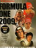FORMULA ONE 2009 (講談社MOOK)