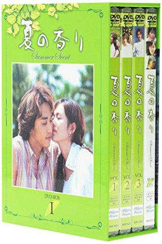 夏の香り DVD-BOX 1 -
