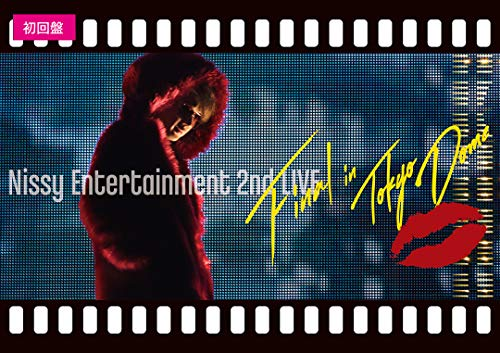 Nissy Entertainment 2nd LIVE -FINAL- in TOKYO DOME(DVD2枚組)