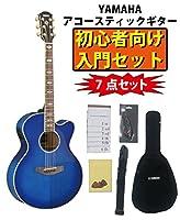 YAMAHA ヤマハ エレアコギター CPX1000 UM ウルトラマリン 初心者7点セット
