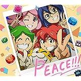 PEACE!!!(期間生産限定アニメ盤)(DVD付)(特典なし)