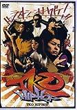 TKO HIP HOP [DVD]