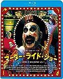 マーダー・ライド・ショー[Blu-ray/ブルーレイ]