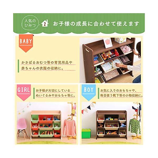 アイリスオーヤマ おもちゃ箱 天板付き ブラウ...の紹介画像4
