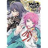 ヒプノシスマイク -Division Rap Battle- side F.P & M (1) CD付き限定版 (ZERO-SUMコミックス)