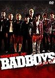 メイキング・オブ・BADBOYS [DVD]