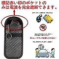 スマートキー ケース 2個 汎用 電子キーカバー 電波遮断 圏外ポーチ 車 カバー キーホルダー リレーアタック対策 WIFI GSM LTE NFC RF 完全遮断 盗難防止 レザー 革 KOOLSEY (1スタイル- 2枚)