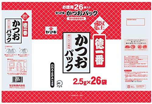 ヤマキ 徳一番かつおパック 2.5g 26P