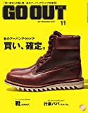 GO OUT (ゴーアウト) 2017年 11月号 [雑誌]