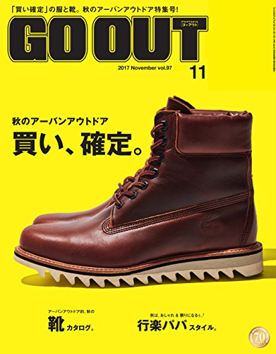 GO OUT (ゴーアウト) 2017年11月号