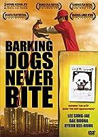 Barking Dogs Never Bite [DVD] [Import]