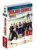 MAJOR CRIMES ~重大犯罪課〈サード〉 セット2(5枚組) [DVD] -
